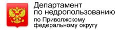 Приволжскнедра